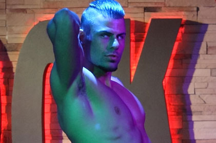 Video of sexy male stripper max